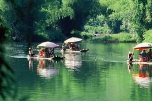 周末扬州周边游太湖月亮湾、山沟沟峡谷山乡、双溪竹海筏漂二日游