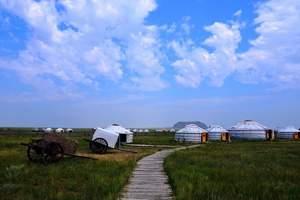 北京到内蒙古希拉穆仁草原旅游、响沙湾双汽三日游、北京独立成团
