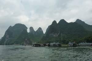 桂林山水甲天下 南昌到广西桂林5日游 升级挂五酒店送古东瀑布
