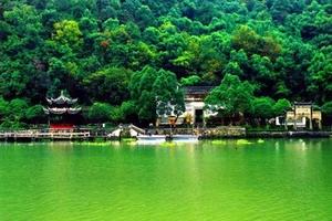 扬州到桐庐瑶琳仙境、富春江小三峡、严子陵钓台、大奇山、二日游