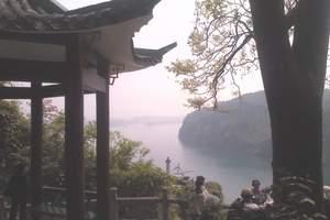 北京到韩国济州岛旅游 韩国首尔济州5日游