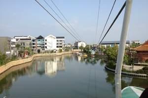 萍乡出发到柏乐园旅游+靖港古镇直通车一日游 长沙柏乐园跟团游