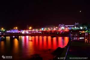 天津到东戴河旅游报价、止锚湾、碣石海滩、九门口长城汽车二日游