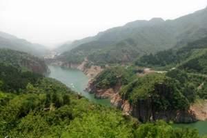 京娘湖(京娘湖+贞义岛)一日游【赠送往返索道】 石家庄出发
