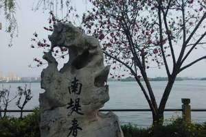 【拈花一笑】住五钻拈花客栈,无锡拈花湾小镇+蠡园二日