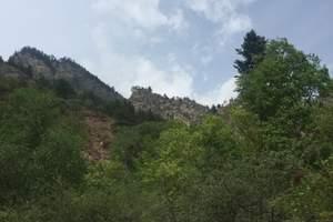 兰州吐鲁沟国家森林公园一日游