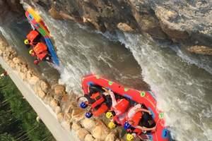 尧山峡谷漂流+龙潭峡两日游|郑州周边漂流|尧山峡谷漂流2日