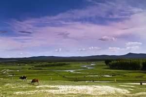 北京坐高铁到赤峰旅游、沙湖、石林、贡格尔草原、达里湖双高四日
