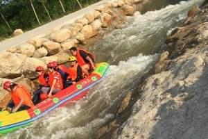 端午节旅游热销:尧山大峡谷漂流一日,门票多少,跟团游价格多少