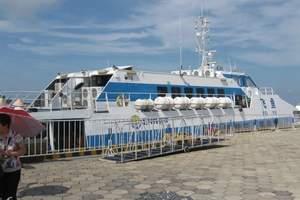 北海到海口船票预订|北海到海口船票价格|预订电话