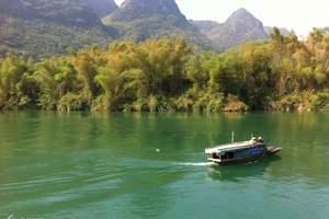 广西区内团队游:大化红水河、七百弄、马山弄拉休闲度假两日游