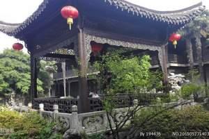 上海到杭州苏州周庄南京四日游   天天发团上门接客  精品线