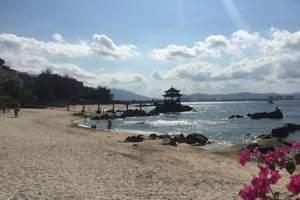太原到海南三亚旅游【三亚双飞六日游】亲子游首选