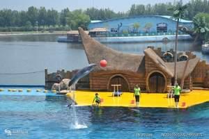 【北京到北戴河旅游】北戴河自由行 休闲双汽2日游