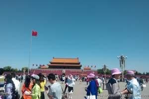 淄博夕阳红老年团报价到北京旅游 淄博到北京老年团四日游京彩