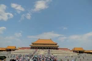 淄博到北京夕阳红老年旅游团 淄博到北京贴心夕阳红八达岭四日游