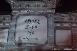 武汉到云南旅游攻略  昆明、大理、丽江香格里拉、版纳环飞8日