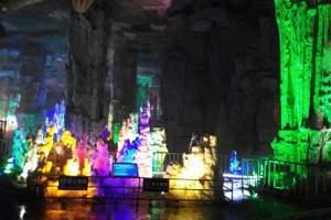 泰安旅游景点介绍,泰安地下大裂谷、太阳部落二日游
