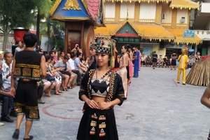 昆明、版纳、中缅边境双飞六日风情游/云南旅游(中缅边境游)
