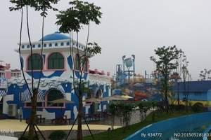 云龙水上乐园