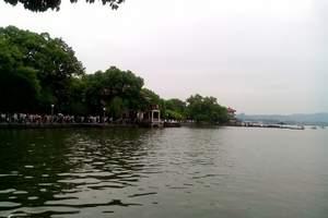 上海   杭州  苏州精品三日游     天天发车免费接客