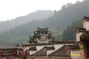 杭州到桐庐白云源+深澳古镇一日游|杭州到深奥古镇旅游