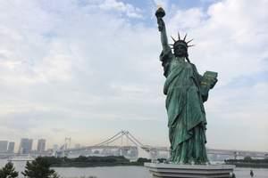 美国东海岸11日_哈佛+麻省理工大学_纽约住三晚船游自由女神