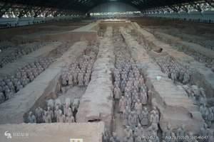 太原到西安双动5日游线路  兵马俑,骊山华清池,明城墙、乾陵