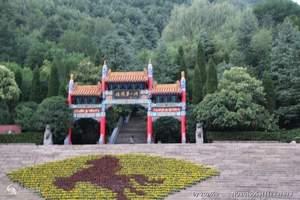 郑州到重渡沟鸡冠洞二日游 洛阳鸡冠洞景区介绍 鸡冠洞景区门票