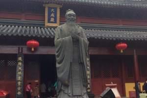 上海到苏州无锡南京精品三日游   天天发车上门接客