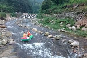 依兰巴兰河漂流怎么样|去巴兰河漂流怎么走|巴兰河漂流二日游