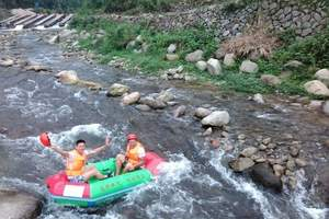 邯郸出发到林州太行大峡谷漂流1日游