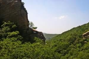 暑假洛阳到万仙山_郭亮村两日游路线 新乡郭亮休闲避暑旅游
