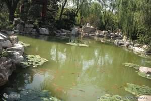 西安、兵马俑、华清池、明城墙4日【兰州出发去西安,西安纯玩】