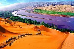 北京出发探秘可可西里- 茶卡盐湖塔尔寺水上丹霞昆仑山六日游