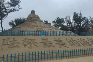 翡翠湾度假中心