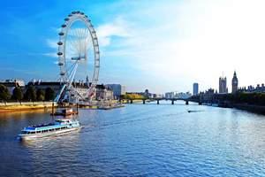 英国+爱尔兰12天 巨人堤+购物村+英国特色餐 海航全国联运