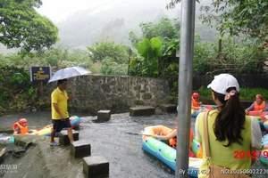 惠州响水河生态拓展基地响水河漂流一天游(一团一议)