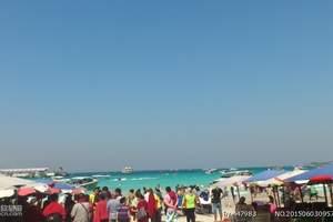 到泰国旅游七天跟团游【长沙出发飞机往返】