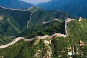 新乡去北京亲子游报价 亲子游去哪里 新乡到北京故宫双卧5日游