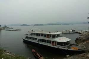 千岛湖门票+船票+杭州到千岛湖往返车费