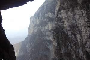 太原出发省内周边旅游 王莽岭、锡崖沟二日游