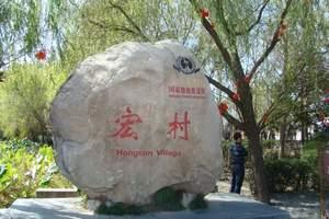 天津到黄山观日出价格|天津到宏村旅游|黄山|西递宏村双卧六日