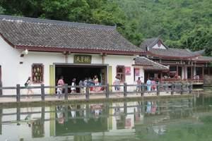 黄果树天星桥陡坡塘1日游/贵州旅游/租车