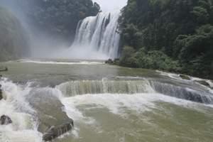 贵州旅游多少钱 南昌到贵州高铁四日团 黄果树瀑布+西江苗寨