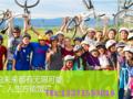 2018年夏令营_郑州军事拓展夏令营野外训练6日游