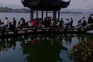 端午假期去哪里玩 杭州西湖+宋城+苏州园林+南浔古镇三日游