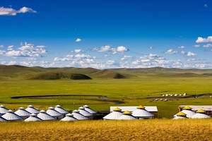 金帐汗草原、魅力室韦、根河湿地2日自由行