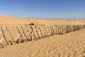 <库布齐沙漠一价全含1日游(含骑骆驼)>呼和浩特出发