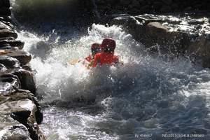 合肥出发到霍山大峡谷漂流一日游